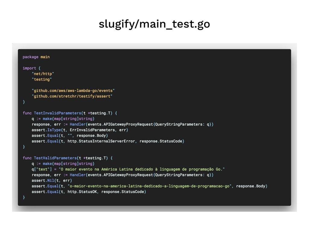 slugify/main_test.go