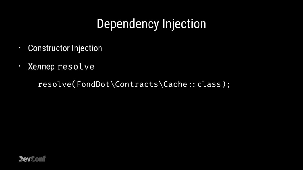 Dependency Injection • Constructor Injection • ...