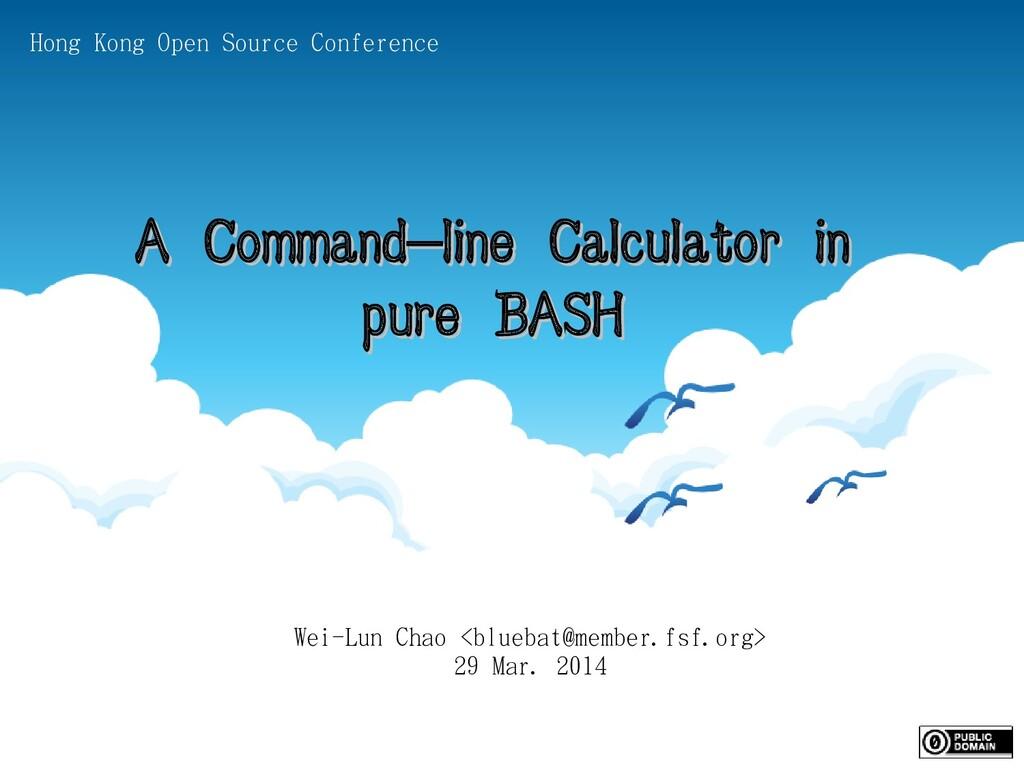 Wei-Lun Chao <bluebat@member.fsf.org> 29 Mar. 2...