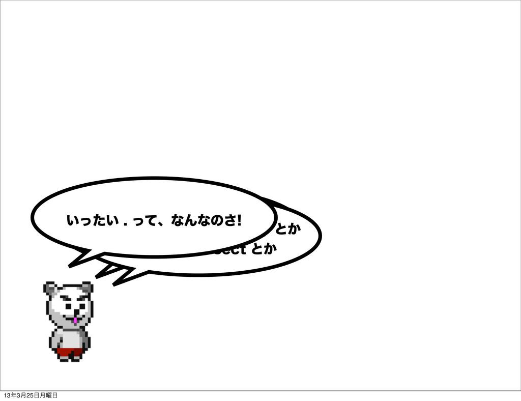 "͖͔ͬ͞Βઆ໌ͳ͠ʹ ͬͯΔ͚Ͳ͞ʜ UTVEBYͱ͔B[VNBTBZͱ͔ ""[V..."
