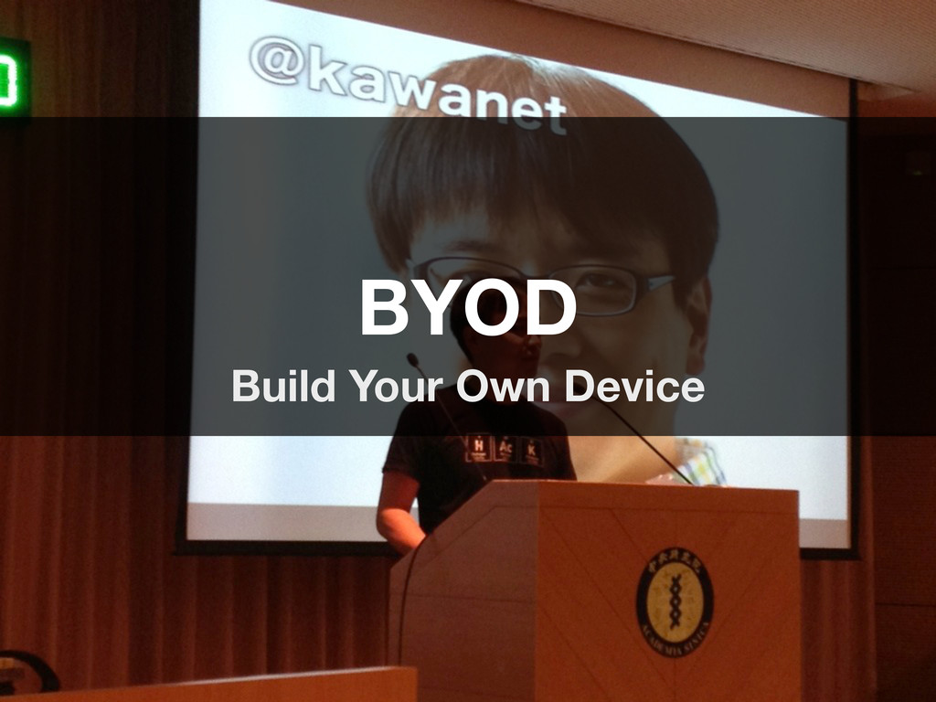 BYOD Build Your Own Device