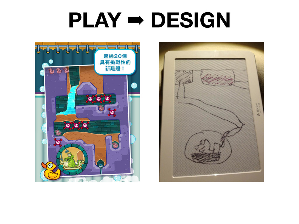 PLAY ➡ DESIGN