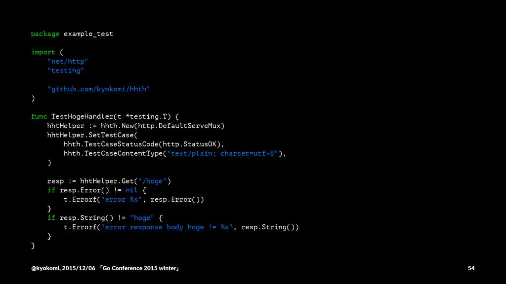 "package example_test import ( ""net/http"" ""testi..."
