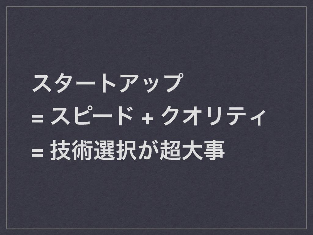 ελʔτΞοϓ = εϐʔυ + ΫΦϦςΟ = ٕज़બ͕େ