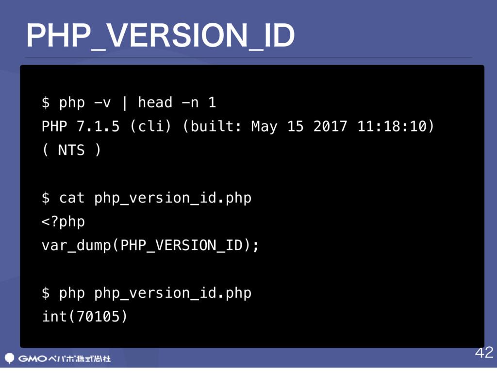 1)1@7&34*0/@*%  $ php -v | head -n 1 PHP 7.1....