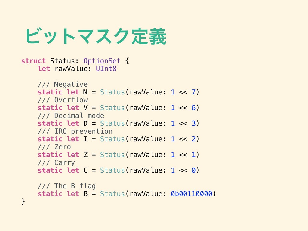 ϏοτϚεΫఆٛ struct Status: OptionSet { let rawValu...