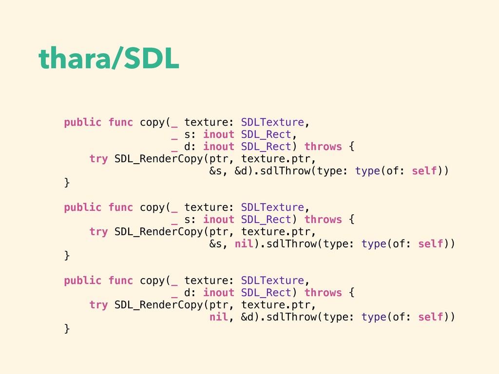 thara/SDL public func copy(_ texture: SDLTextur...