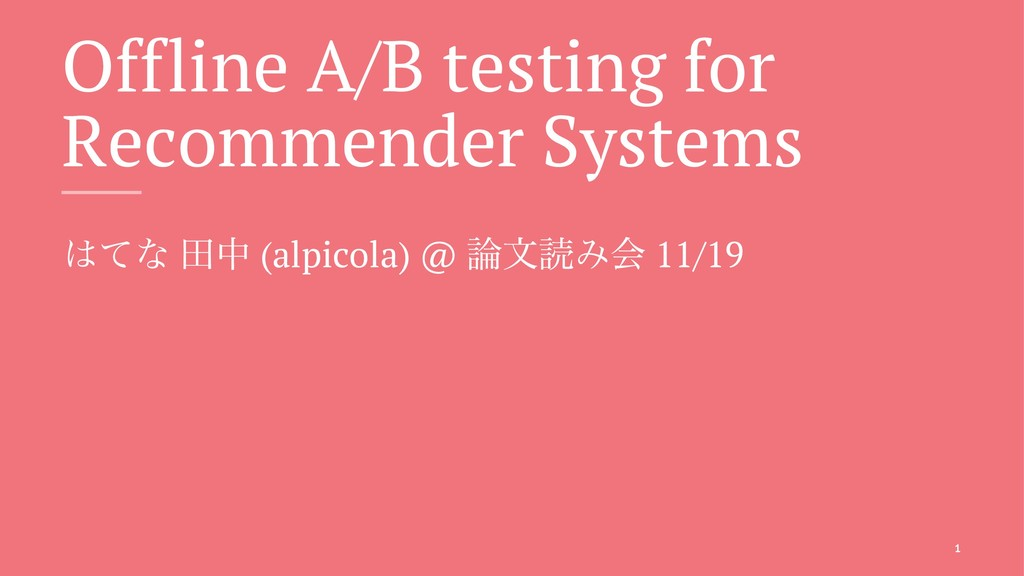 Offline A/B testing for Recommender Systems ͯͳ...