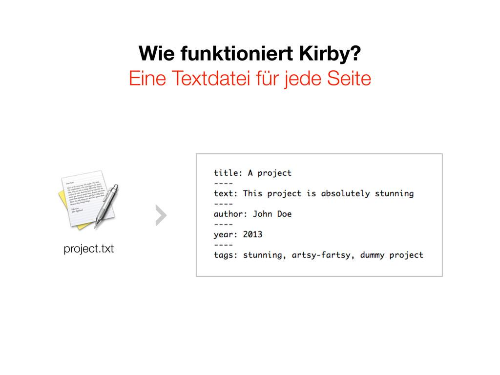 Wie funktioniert Kirby? Eine Textdatei für jede...