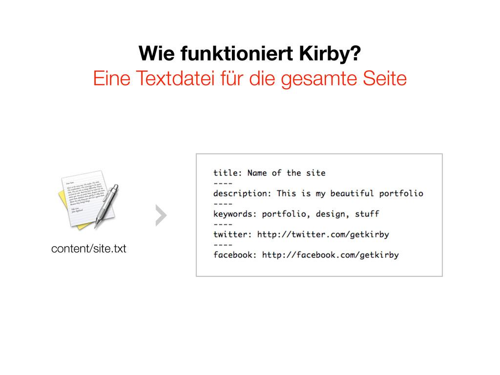 Wie funktioniert Kirby? Eine Textdatei für die ...