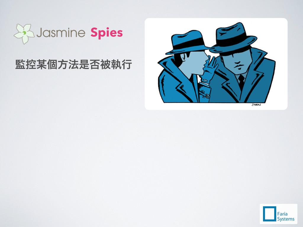 Spies ᾄ॥ଖἠٚم൞ڎФ⊋ྛ