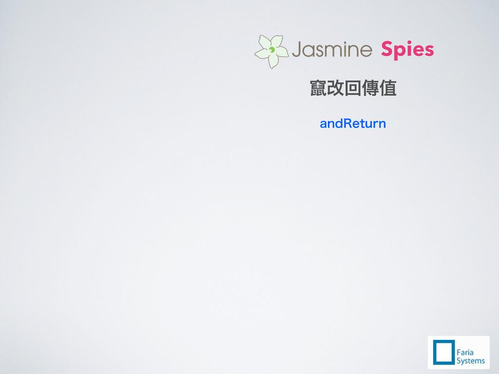 Spies Ấڿ߭ẖᆴ BOE3FUVSO