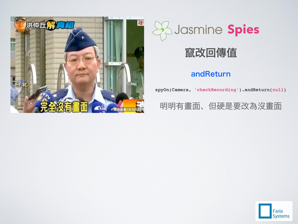 Spies Ấڿ߭ẖᆴ spyOn(Camera, 'checkRecording').and...