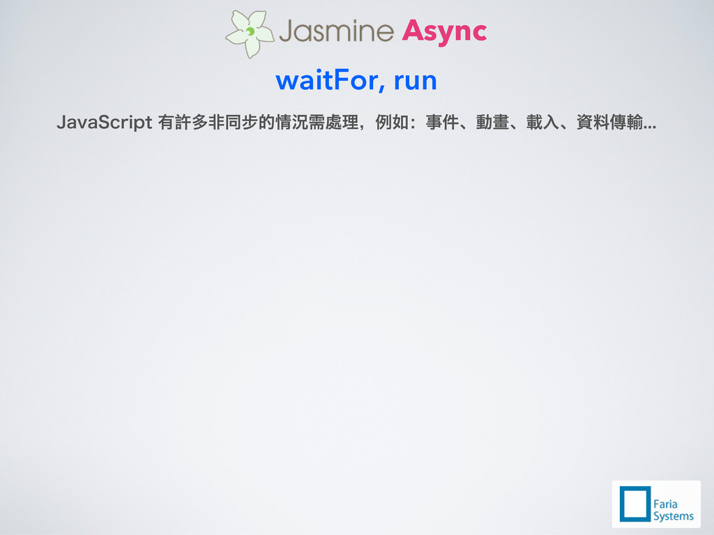 Async waitFor, run +BWB4DSJQUႵ⇝؟٤֥҄౦㣐ླẕđ২ೂğ൙...