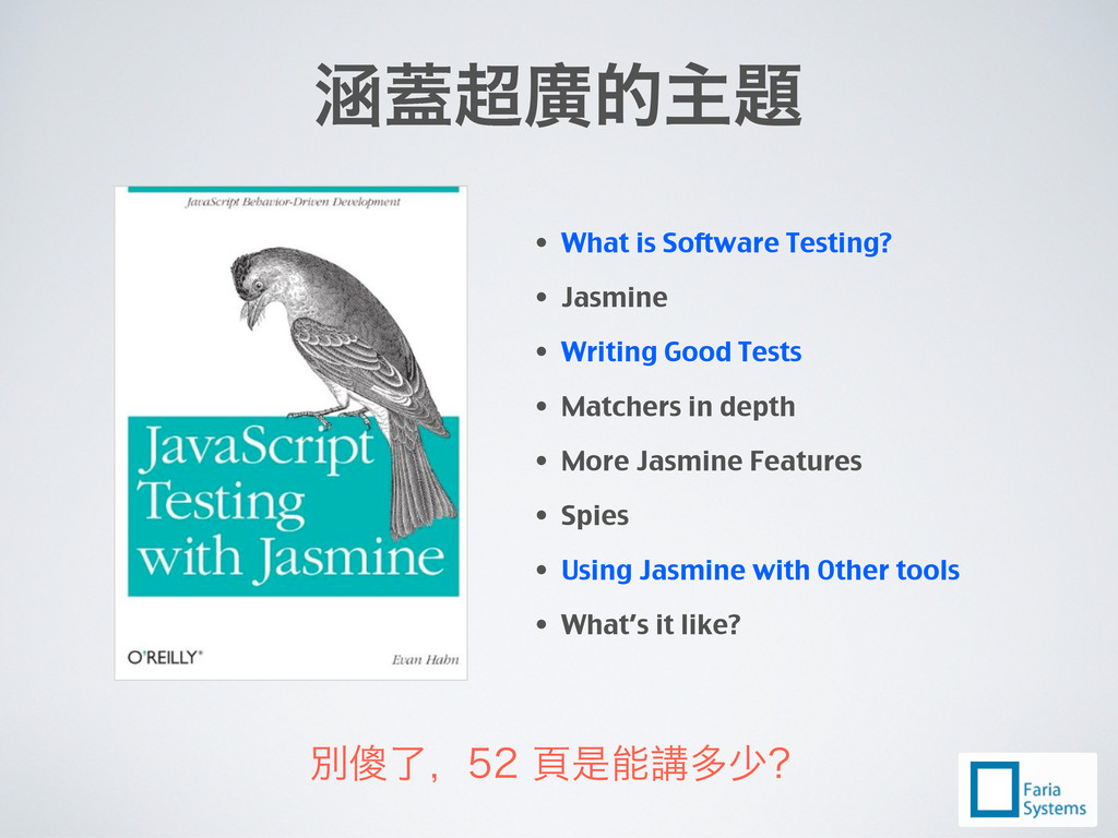 • What is Software Testing? • Jasmine • Writing...