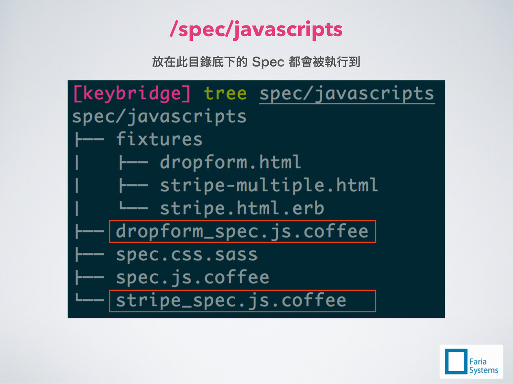 ٢ᄝՎଢ仛ָ༯֥4QFDФ⊋ྛ֞ /spec/javascripts