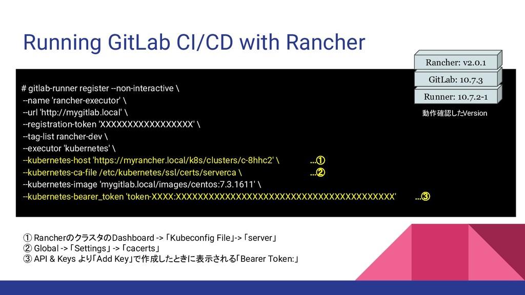 Running GitLab CI/CD with Rancher # gitlab-runn...