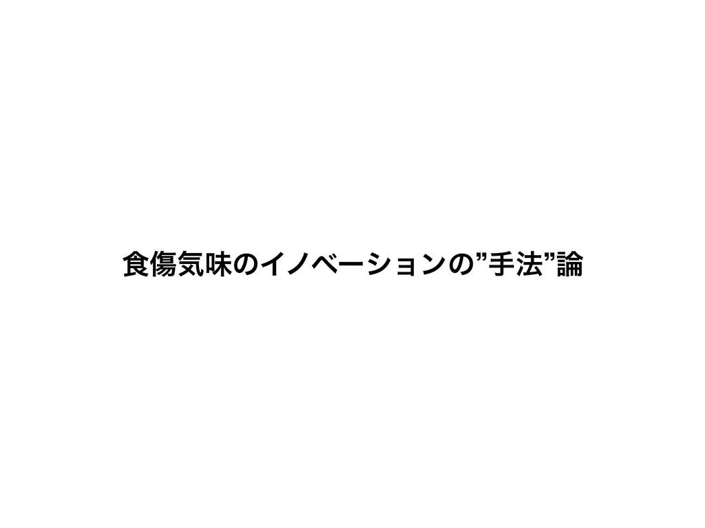 ৯ইؾຯͷΠϊϕʔγϣϯͷzख๏z