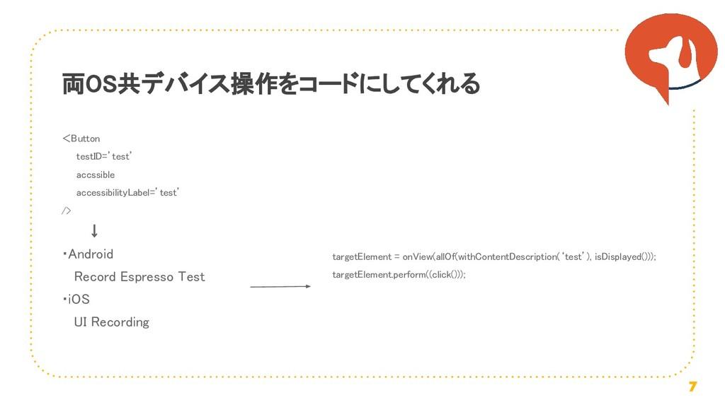 <Button testID='test' accssible accessibilit...