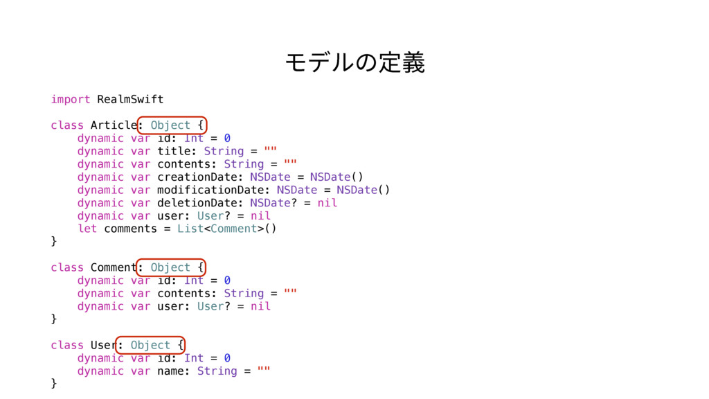 import RealmSwift class Article: Object { dynam...
