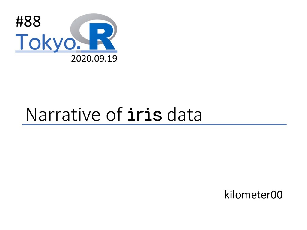 #88 2020.09.19 Narrative of iris data kilometer...