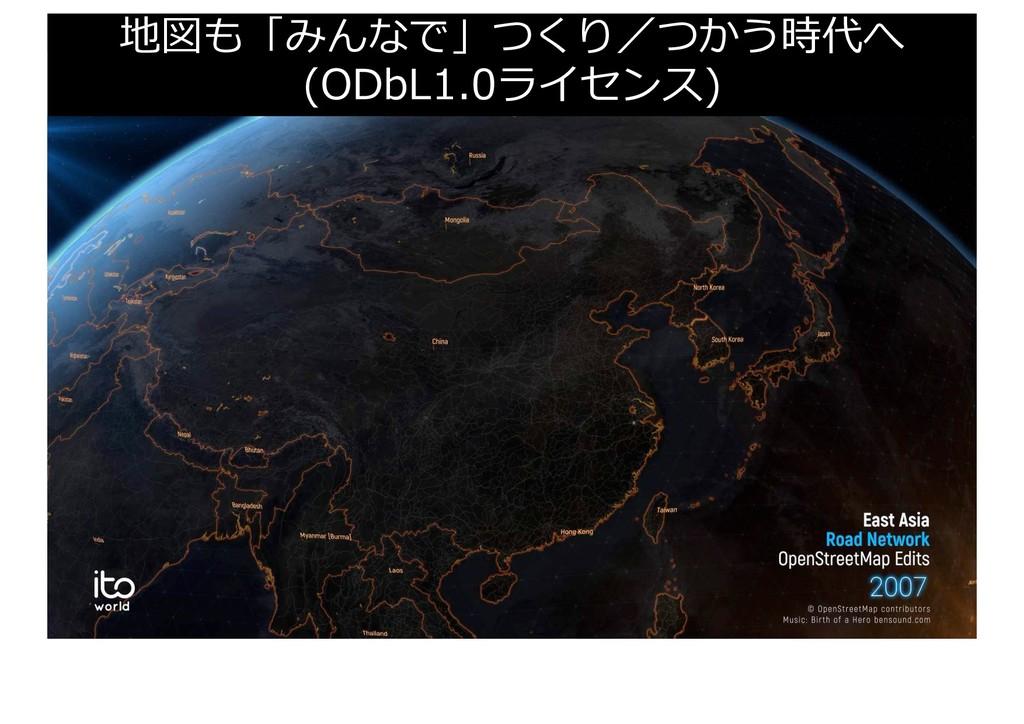2019/09/05 電⼦情報通信学会 2019-09-NS-IN-CS-NV@東北⼤学 7 ...