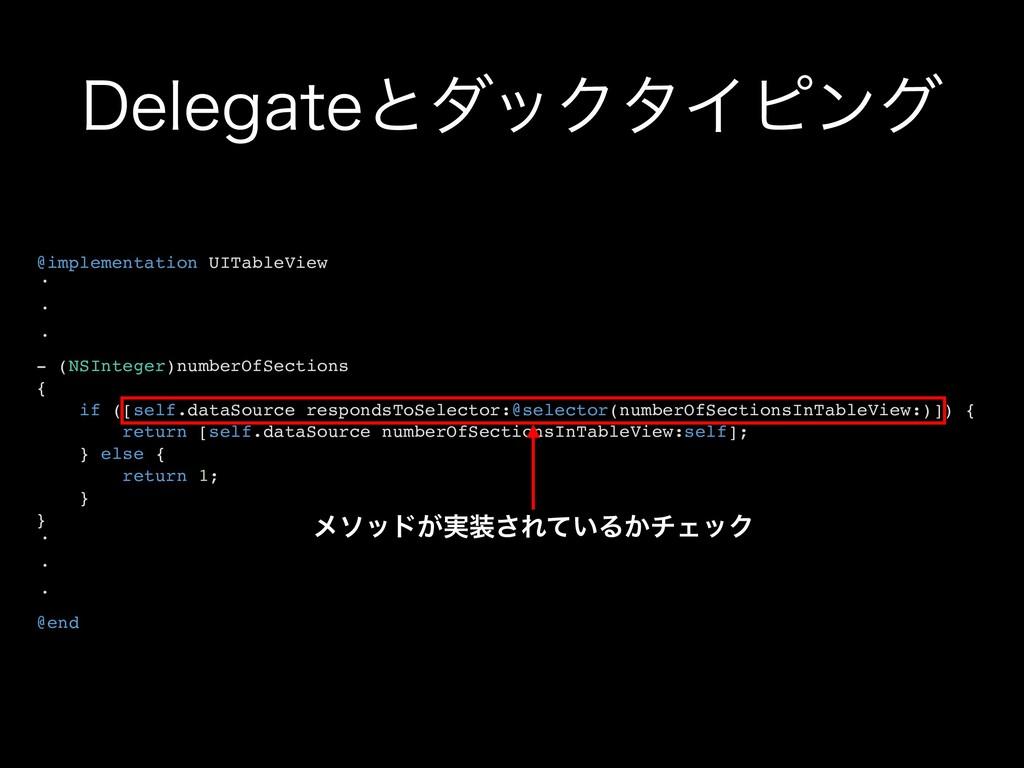 @implementation UITableView ɾ ɾ ɾ - (NSInteger)...