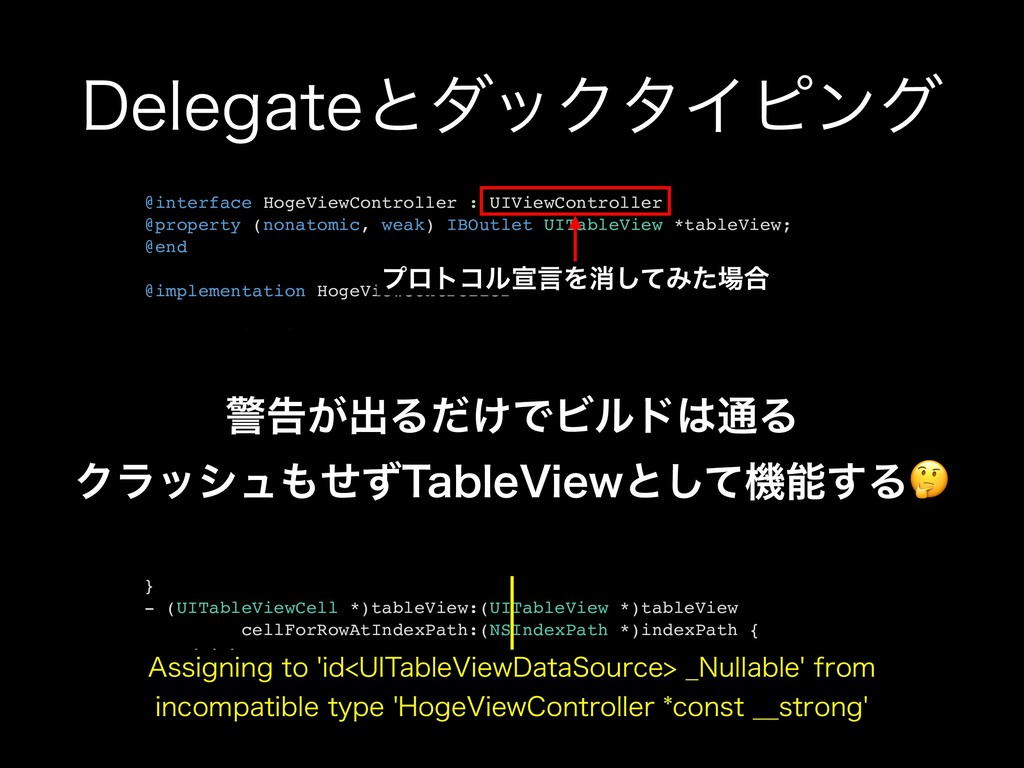 @interface HogeViewController : UIViewControlle...