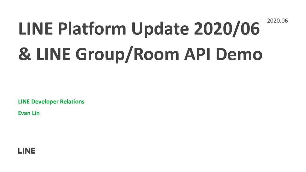 LINE Platform Update 2020/06 & LINE Group/Room ...