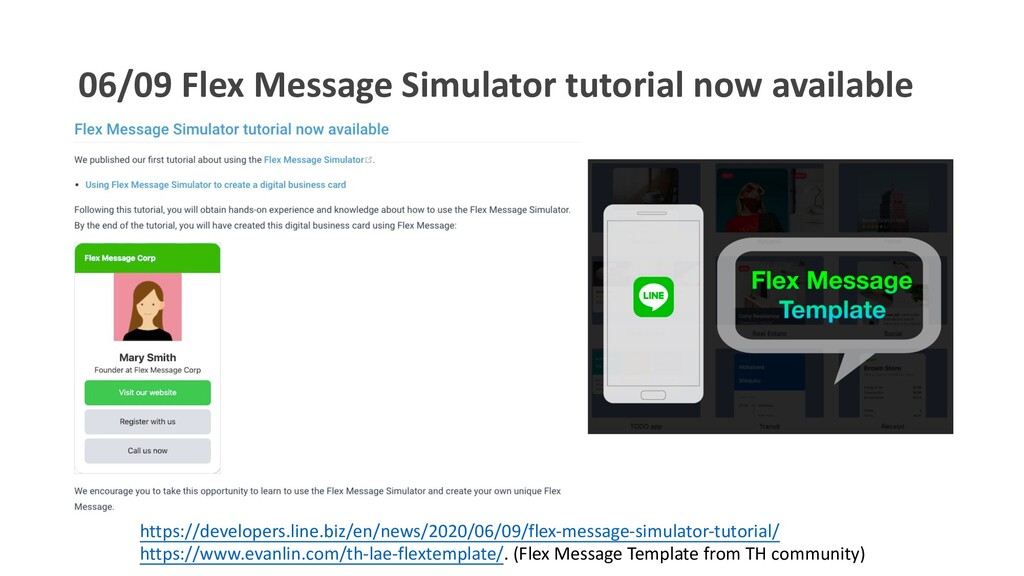 06/09 Flex Message Simulator tutorial now avail...