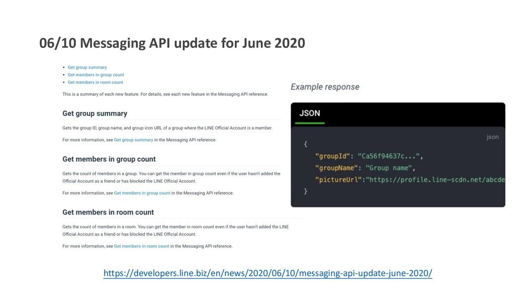 06/10 Messaging API update for June 2020 https:...