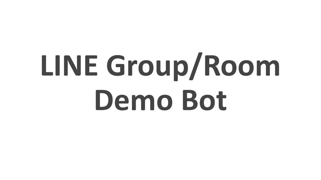 LINE Group/Room Demo Bot