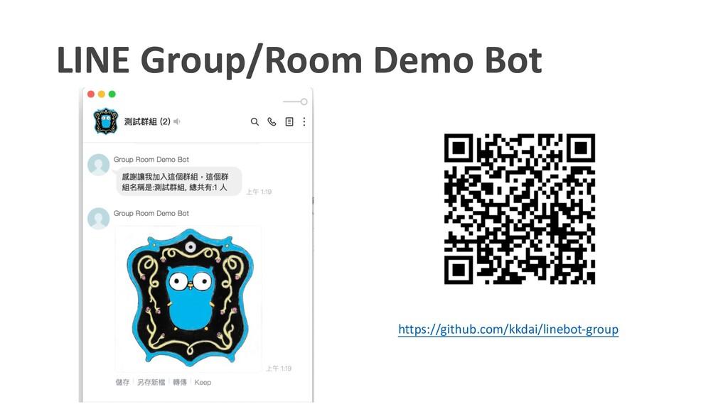 LINE Group/Room Demo Bot https://github.com/kkd...