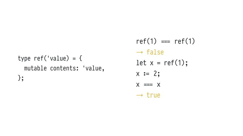 type ref('value) = { mutable contents: 'value, ...