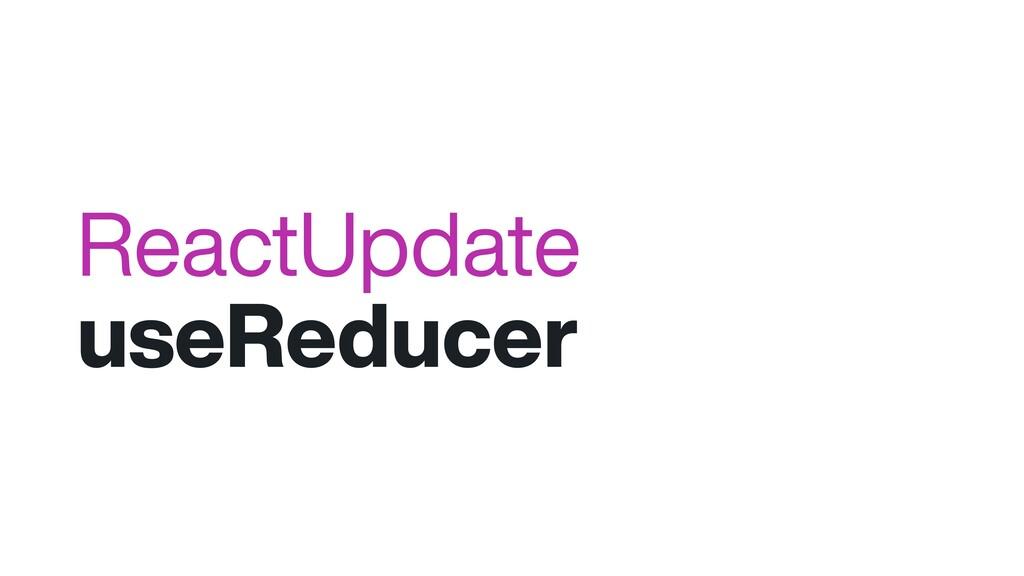 ReactUpdate useReducer