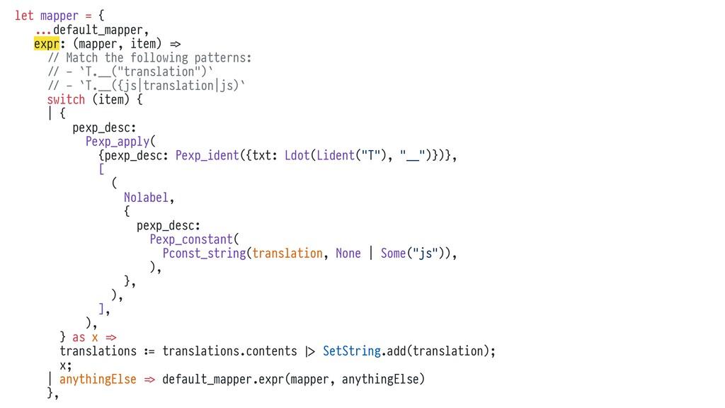 let mapper = { ''...default_mapper, expr: (mapp...