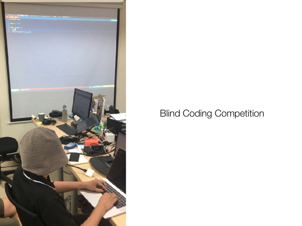 Blind Coding Competition