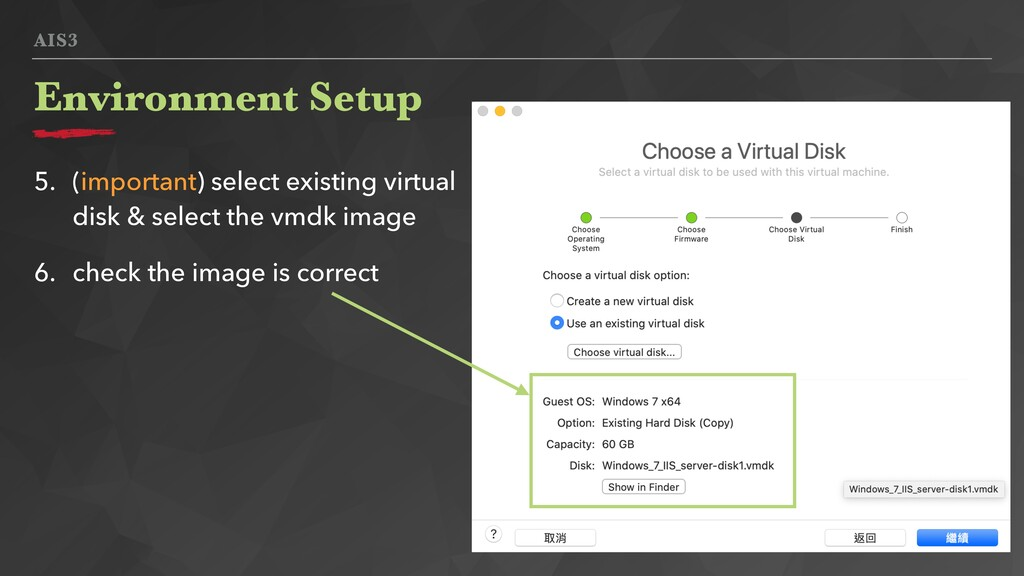 AIS3 Environment Setup 5. (important) select ex...
