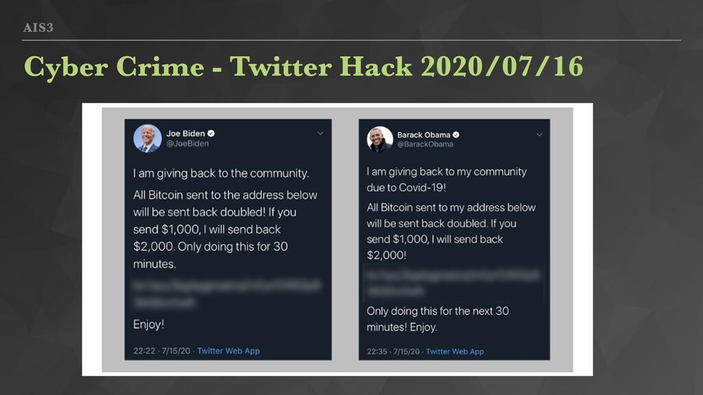 AIS3 Cyber Crime - Twitter Hack 2020/07/16