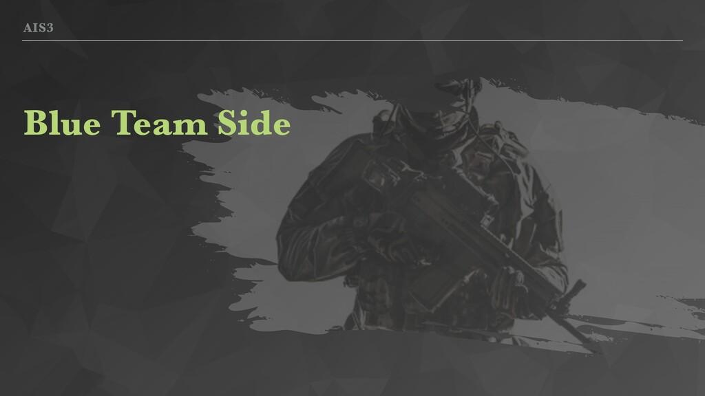 AIS3 Blue Team Side