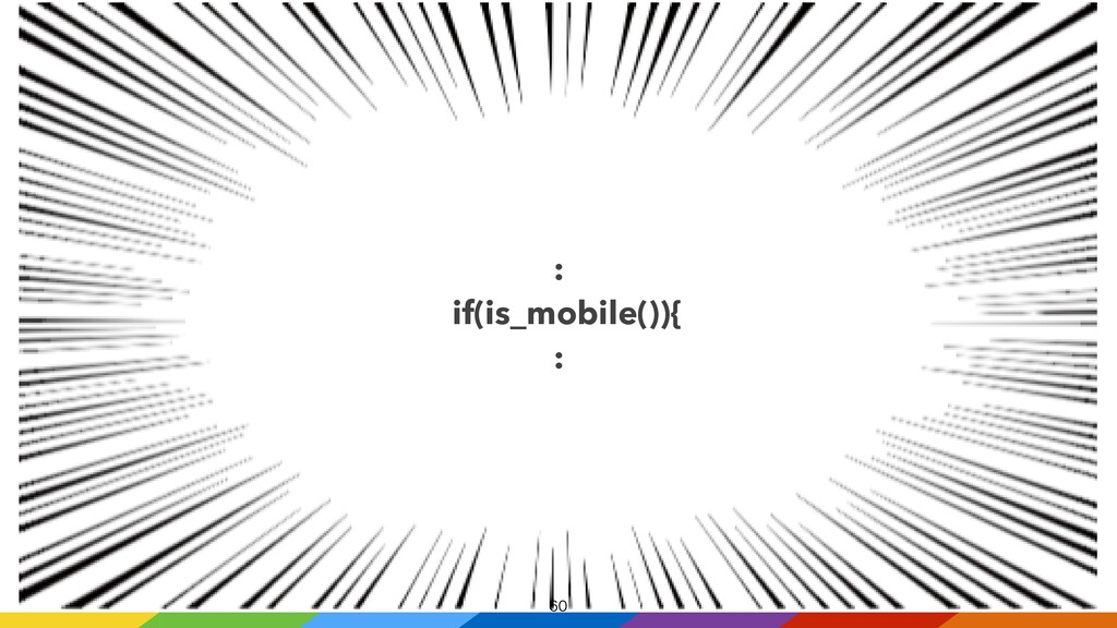 :   if(is_mobile()){   :