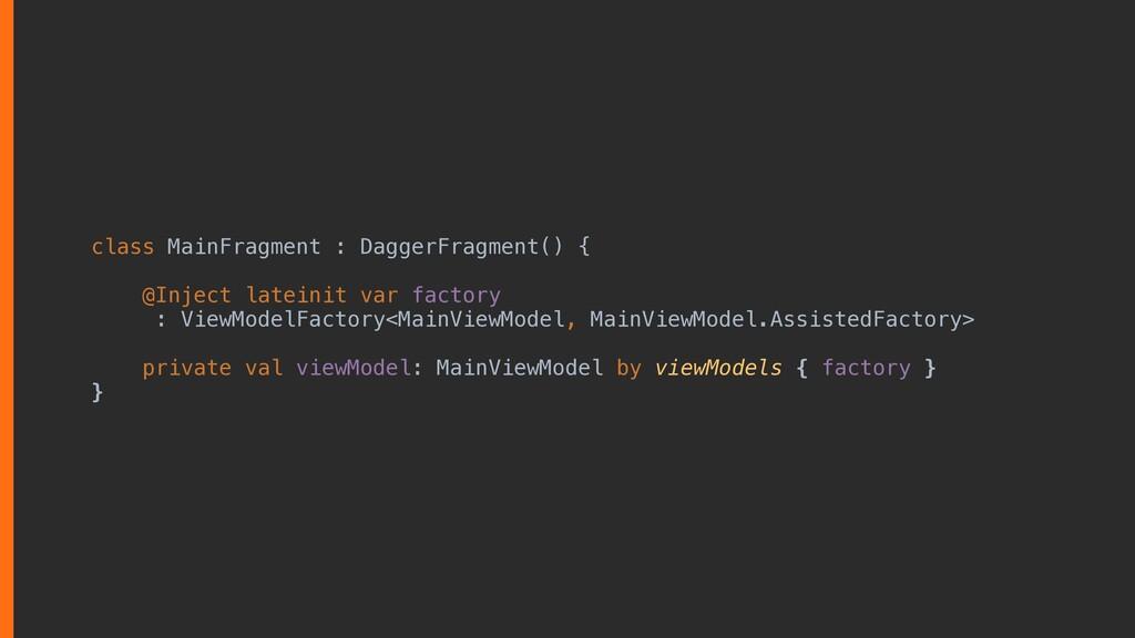 class MainFragment : DaggerFragment() { @Inject...
