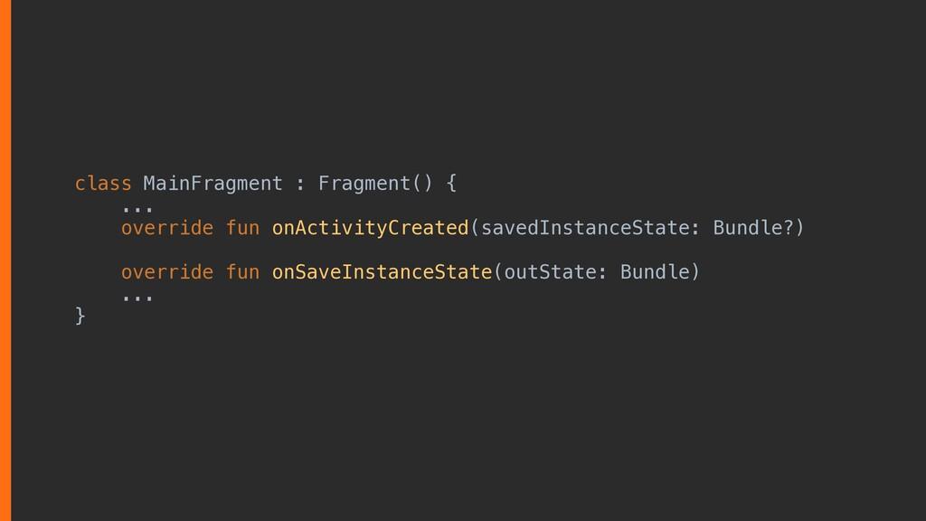class MainFragment : Fragment() { ... override ...
