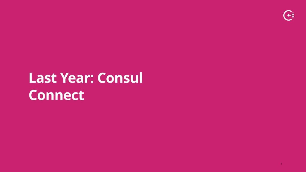 ∕ Last Year: Consul Connect
