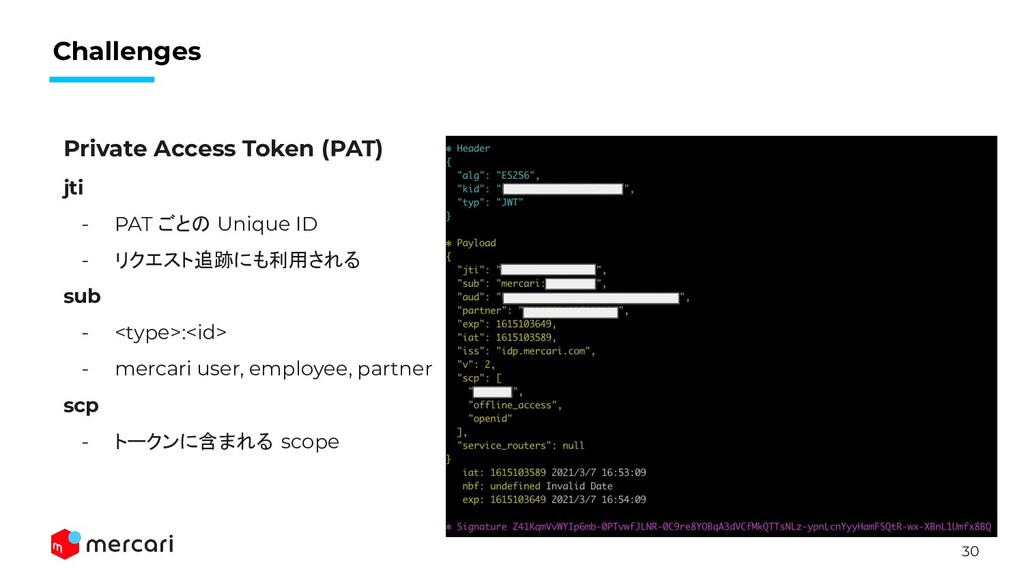 30 Challenges Private Access Token (PAT) jti - ...