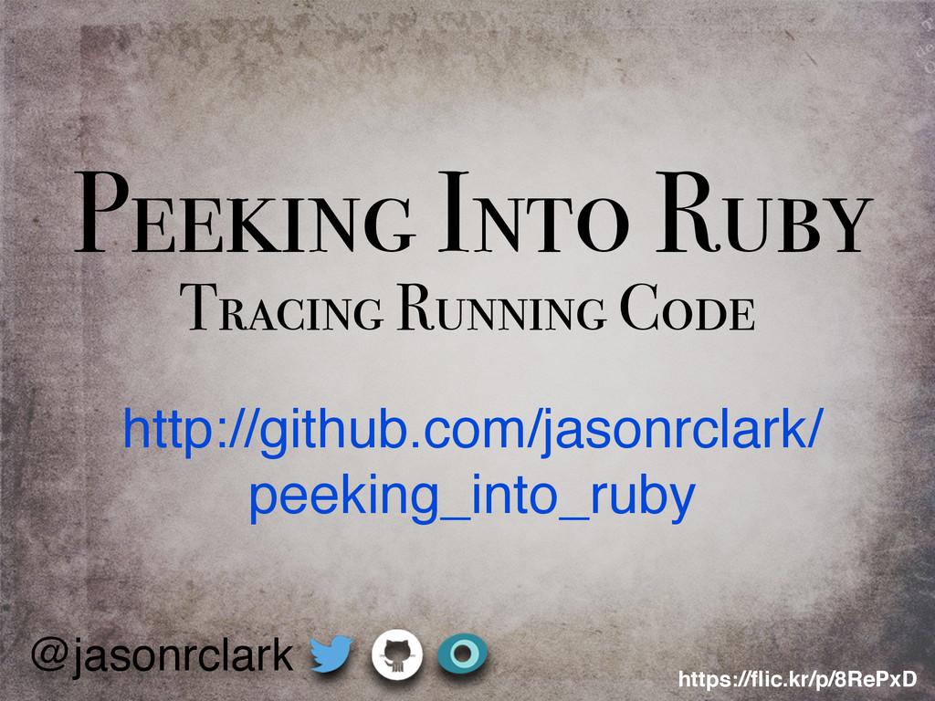 https://flic.kr/p/8RePxD Peeking Into Ruby Traci...