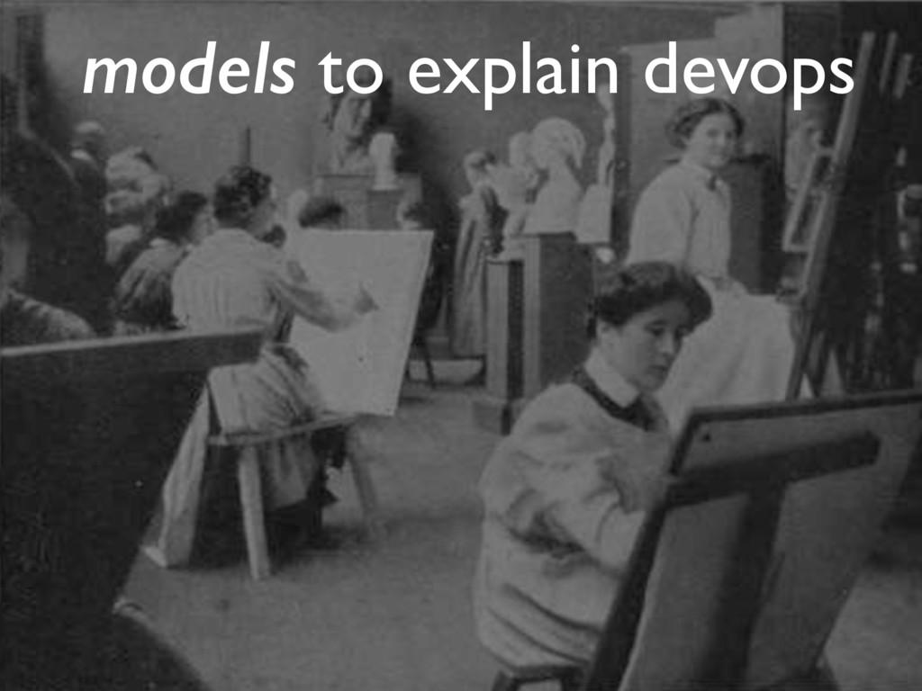 models to explain devops