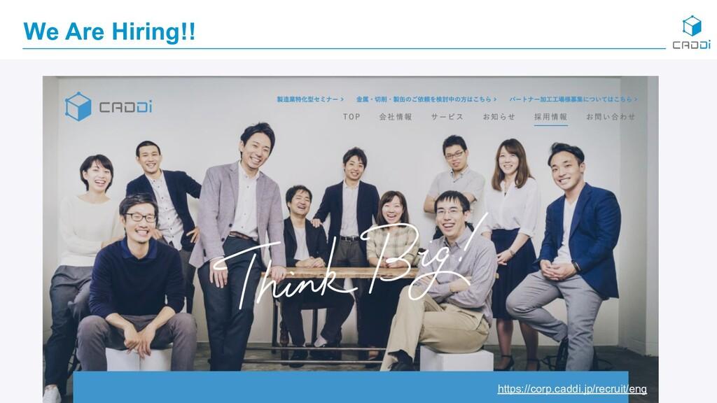 We Are Hiring!! https://corp.caddi.jp/recruit/e...