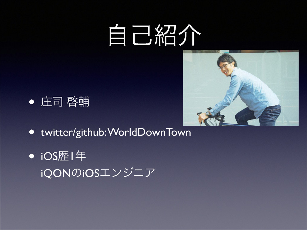 ࣗݾհ • ঙ ܒี  • twitter/github: WorldDownTown...