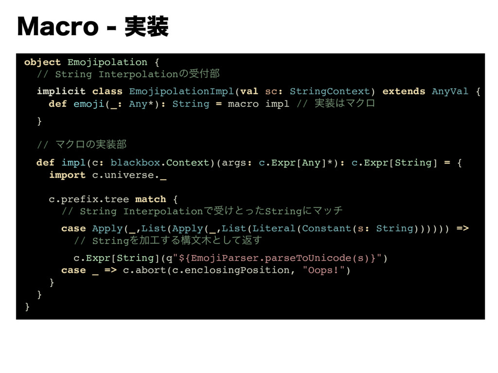 .BDSP࣮ object Emojipolation { // String Int...